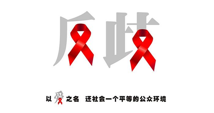 logo logo 标志 设计 矢量 矢量图 素材 图标 700_371